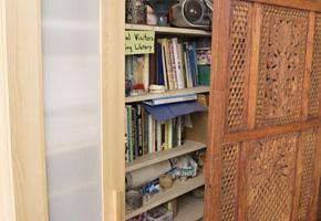 Green Lending Library